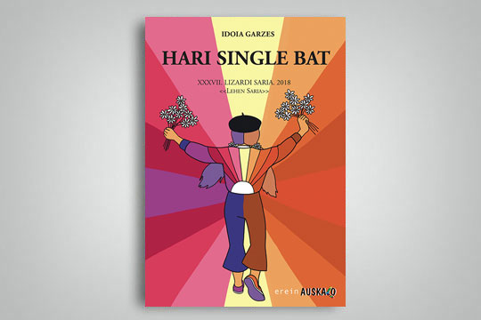 """Hari single bat"""