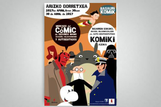 """Ganorabako 2017""-ko irabazleen erakusketa Basaurin"
