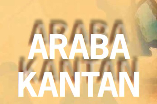 Araba Kantan 2017 - Musika Korala Araban Zehar