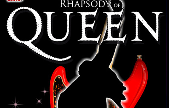 """Rhapsody of Queen"""